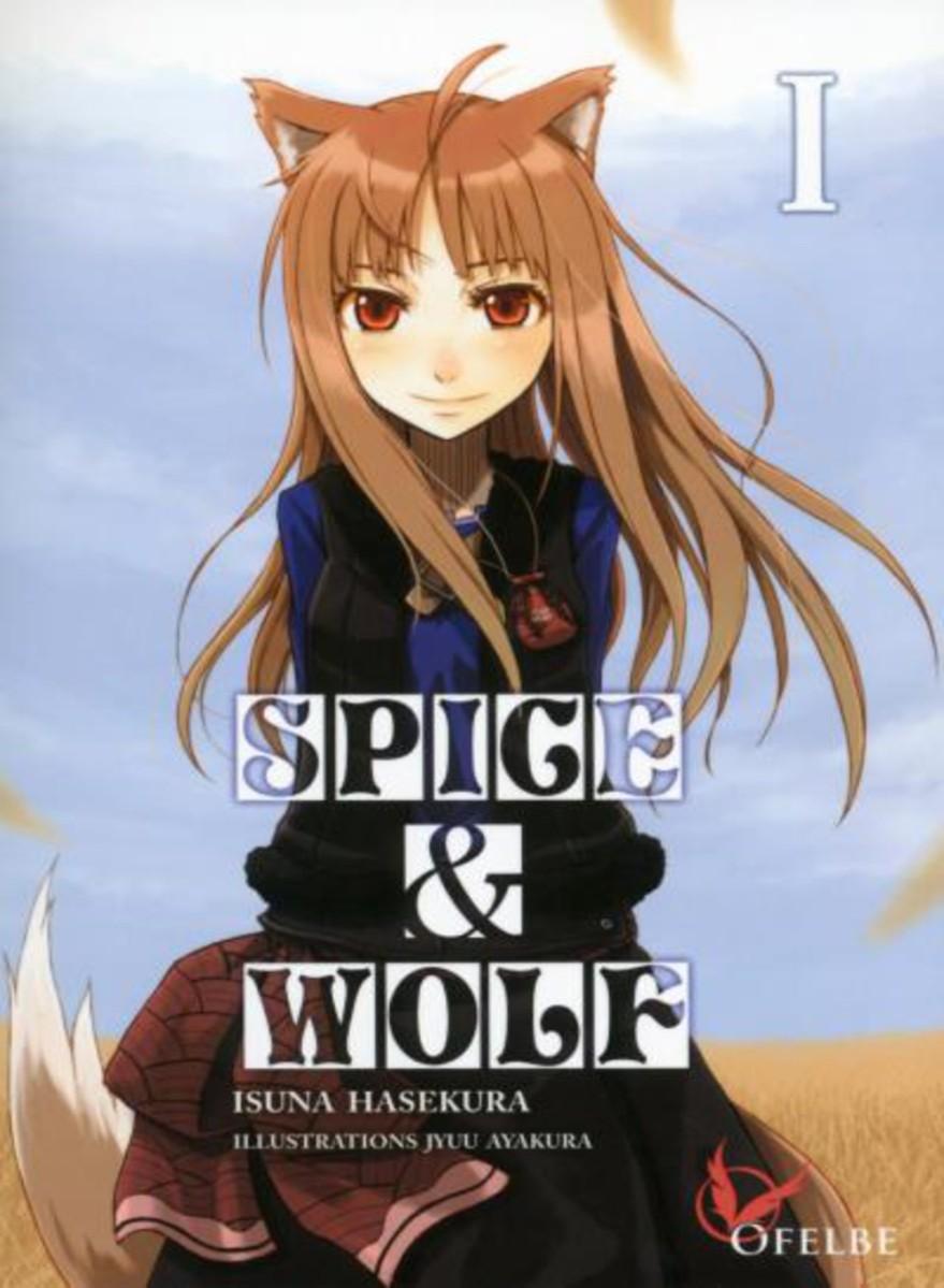 spice-wolf-1
